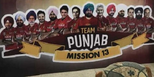 Cong readies 'Team Punjab' to boost campaign