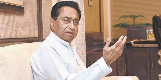 Union Budget 2019 : CM कमलनाथ ने कहा -इस बजट का अच्छे दिन से कोई सरोकार नहीं