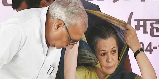 कांग्रेस आलाकमान हरियाणा पर ले सकता है बड़ा फैसला, हुड्डा को मिल सकता है ये पद !