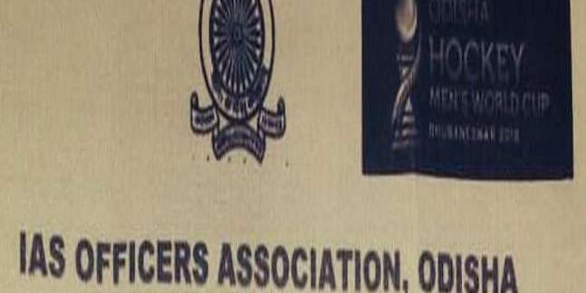Cyclone Fani: ओडिशा आइएएस ऑफिसर्स एसोसिएशन का हर सदस्य मुख्यमंत्री राहत कोष में 10000 रुपये देगा