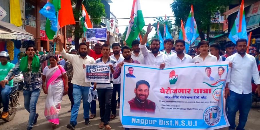 NSUI महाराष्ट्र ने की मांग - मोदी का जन्मदिन घोषित हो 'बेरोजगार दिवस'