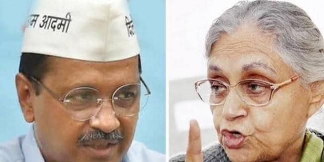 कांग्रेस-AAP के कुल वोटों से भी BJP आगे! गठबंधन भी होता तो तय थी हार