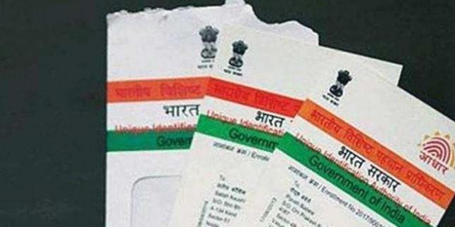 लोकसभा के बाद राज्यसभा में भी आधार को हरी झंडी, मंत्री बोले- डाटा रहेगा सुरक्षित