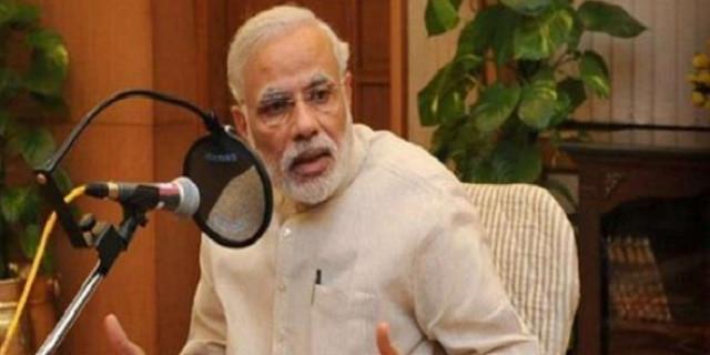 PM मोदी ने अगले 'मन की बात'के लिए जनता से मांगे सुझाव