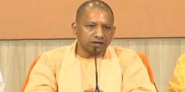 अधिकारियों से नाराज CM योगी, एंटी रोमियो दल को एक्टिव करने के निर्देश