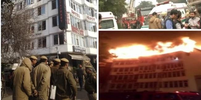 होटल अर्पित पैलेस में लगी भीषण आग, लोग खिड़की से कूदे, मृतकों को 5 लाख मुआवजे का एलान