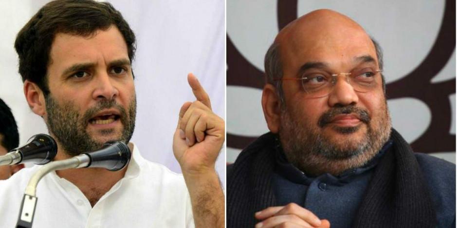 शाह पर अभद्र टिप्पणी के मामले में राहुल की याचिका पर बुधवार को भी जारी रहेगी सुनवाई