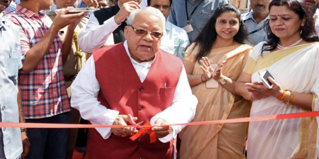 राज्यपाल ने उदयपुर में किया मल्टीमीडिया डिजिटल प्रदर्शनी का शुभारंभ
