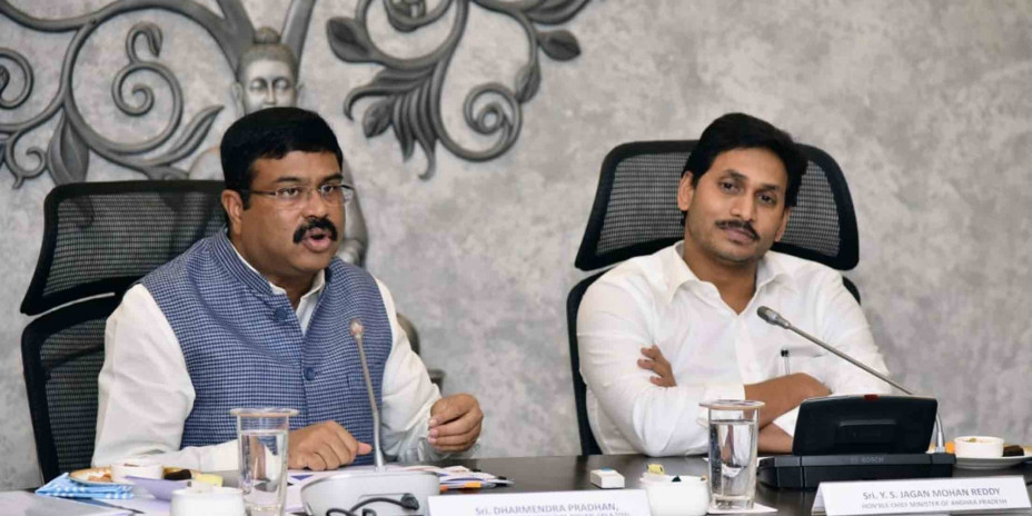 Andhra to attract Rs 2 lakh cr investment in petroleum sector: Dharmendra Pradhan