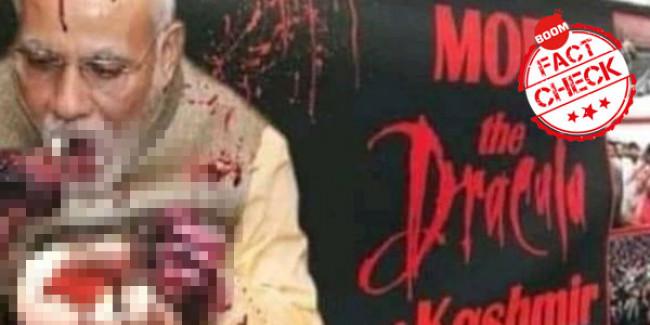 पड़ताल : नरेंद्र मोदी को ड्रैकुला बताने वाले पोस्टर AMU के नहीं तो कहां के हैं?