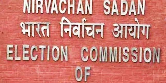 सूखा राहत को लेकर चुनाव आयोग ने महाराष्ट्र सरकार को आचार संहिता में दी छूट