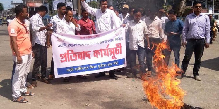 Assam Chutia students' body stages anti-dam protest at North Lakhimpur