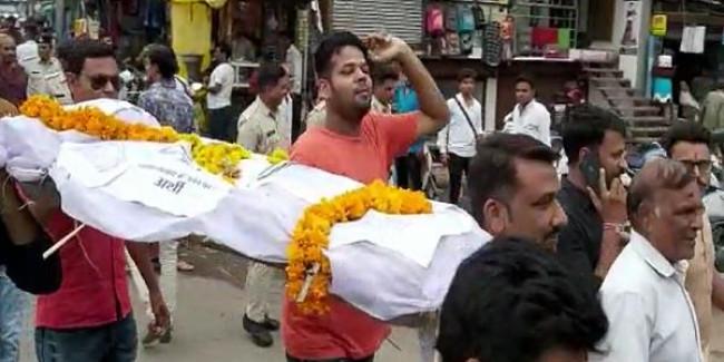 BJP कार्यकर्ताओं ने CM के पुतले की निकाली अर्थी, सरकार पर वादाखिलाफी के लगाए आरोप