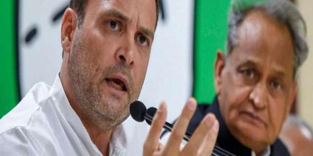 अशोक गहलोत बोले, राहुल जी जल्द उत्साह से वापस आएंगे