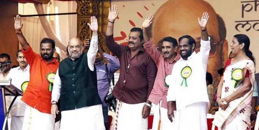 SC verdict used to attack devotees: Shah