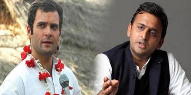 akhilesh yadav advice to rahul gandhi on hug policy