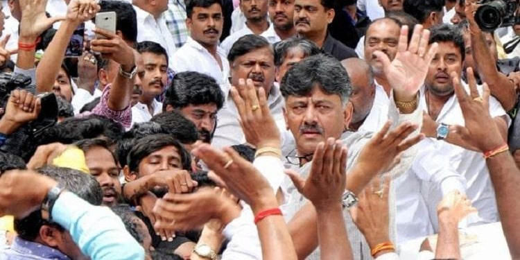 Protest in Bengaluru Against DK Shivakumar's Protest