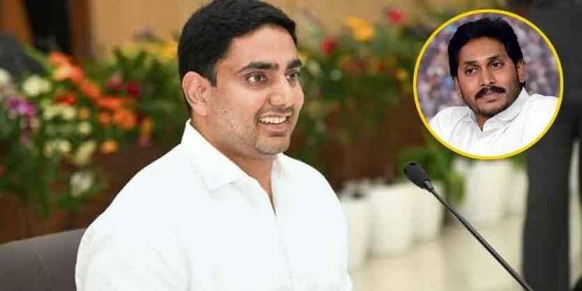 Nara Lokesh satire on CM YS Jagan, AP budget