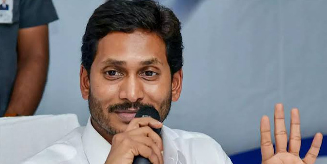 Exams In January Every Year For State Government Jobs: Jagan Mohan Reddy