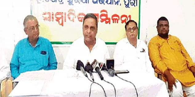 पूर्व केंद्रीय मंत्री ब्रजकिशोर त्रिपाठी का ओडिशा सरकार पर तीखा प्रहार, लगाया ये गंभीर आरोप