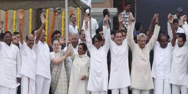 क्या से क्या हो गए देखते-देखते! जब कुमारस्वामी का शपथग्रहण बना था विपक्षी एकता की मिसाल, PM मोदी को हराने का था सपना