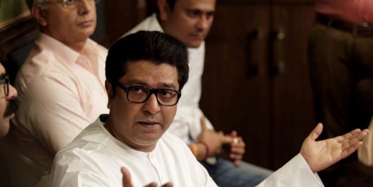 'UN has acknowledged PM's New War Technology': Raj Thackeray's jibe at Modi