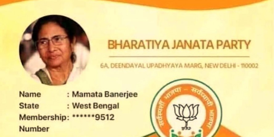 TMC promises action after Mamata Banerjee's photo surfaces on BJP membership card