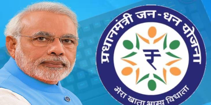 प्रधानमंत्री जन-धन योजना पर बड़ा खुलासा, जीरो बैलेंस खातों में हैं 1 लाख करोड़ रुपये!