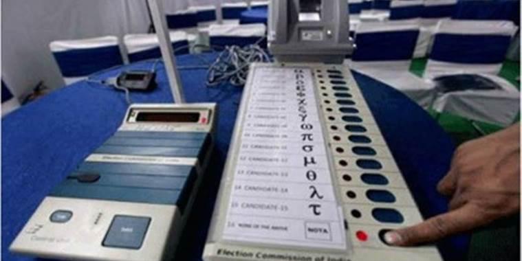 लोकसभा उपचुनाव: सतारा में बीजेपी 14 हजार वोटों से पीछे