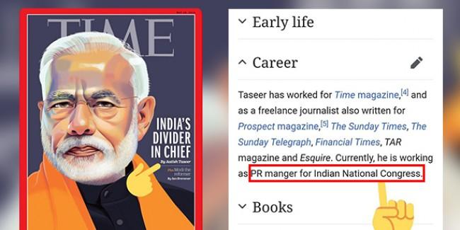 क्या TIME में PM मोदी पर लेख लिखने वाले आतिश तासीर कांग्रेस के PR मैनेजर हैं?