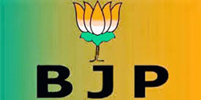 कौन बनेगा नेता प्रतिपक्ष - भाजपा विधायक दल की बैठक रविवार को