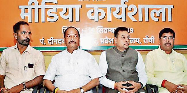 रांची : भाजपा की मीडिया कार्यशाला में पहुंचे मुख्यमंत्री, कहा- विरोधियों को बेनकाब करें