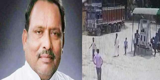 JDU सांसद बैद्यनाथ महतो के बेटों ने की मारपीट, कहा- पेट्रोल पंप उड़ा दूंगा