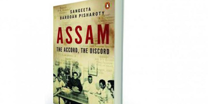 A searing portrait of how NRC has Assam locked in a time warp