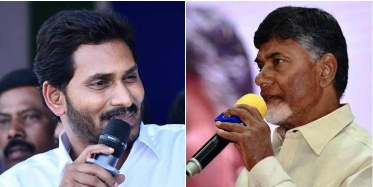 Andhra government cancels TDP's farm loan waiver scheme