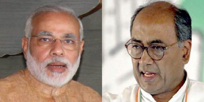 बैटमैन आकाश पर दिग्विजय का PM मोदी पर तंज, कहा- अगर कार्रवाई होती, तो देता बधाई