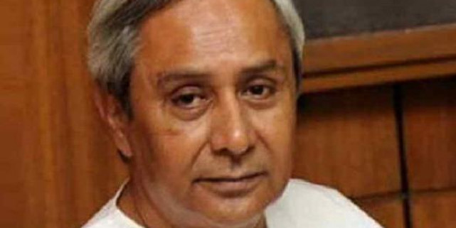 Odisha government releases draft Agriculture Policy 2019