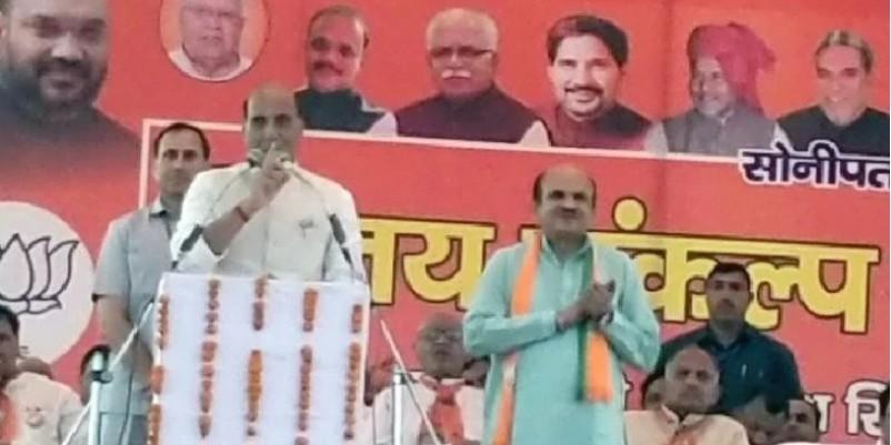 हरियाणा में बोले राजनाथ सिंह, बहादुर लाशें नहीं गिनते, लाशें गिनना गीदड़ों का काम