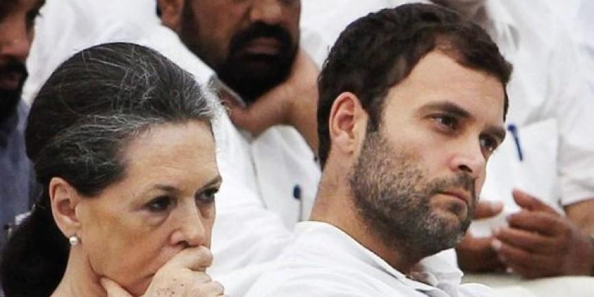 कांग्रेस ने किया साफ, लोकसभा में कम है हमारी संख्या, नहीं करेंगे नेता विपक्ष की मांग