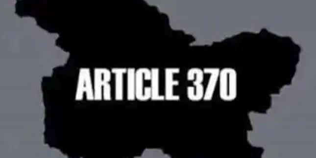 Article 370: पार्टी पहरे के बावजूद कश्मीर पर खुले कुछ हाथ