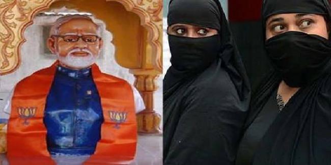 मुस्लिम महिलाएं बनवा रही हैं PM का मंदिर, बोलीं- हम मोदी जी के साथ हैं