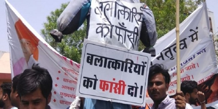 How a Dalit Woman's Gang Rape in Rajasthan Has Become Tool to Mobilise Castes for Political Gains in UP