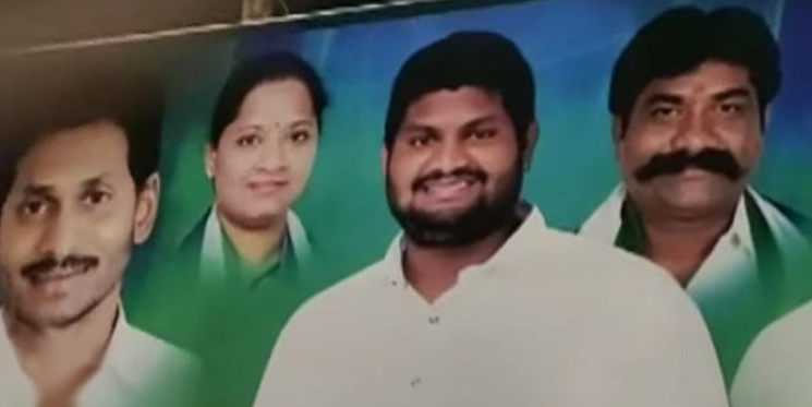 FIR Filed Against Son of YSRCP MLA for Halting the traffic