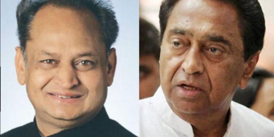 कर्नाटक के बाद, एमपी, राजस्थान पहुँचा सरकार गिरने का 'डर'