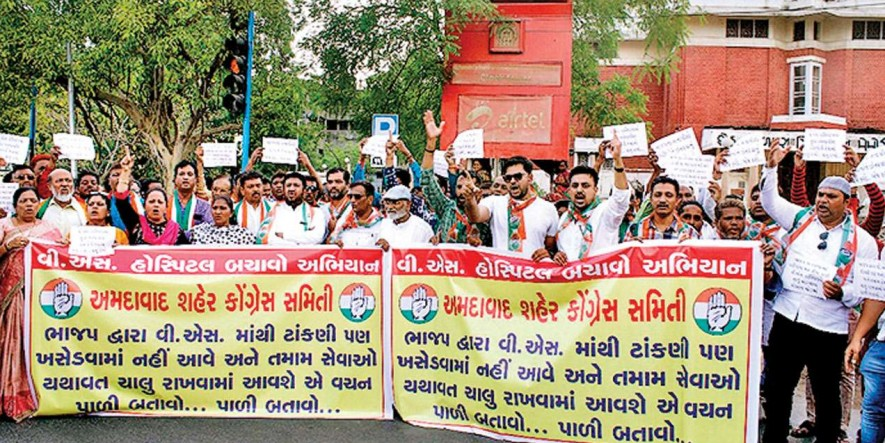 Congress's protest to save VS Hospital continues