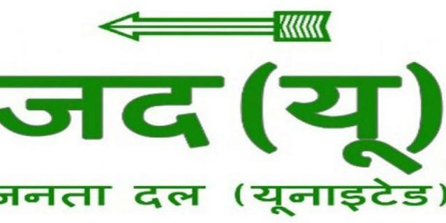 तीन तलाक बिल के खिलाफ वोट करेगा जदयू, राजद भी देगा साथ