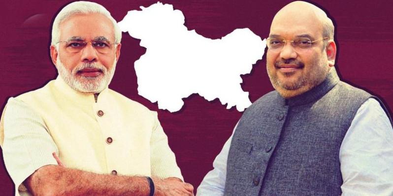 विकास के मोर्चे पर क्या वाक़ई पिछड़ा है जम्मू-कश्मीर?