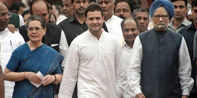 अनुच्छेद 370 के मुद्दे पर 9 अगस्त को कांग्रेस की बैठक