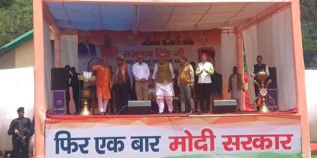 राजनाथ सिंह - मैं देश बनाने के लिए वोट मांगने आया हूं