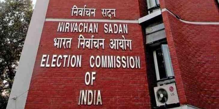 हमीरपुर संसदीय क्षेत्र में 13 लाख 30 हजार लोग करेंगे मतदान